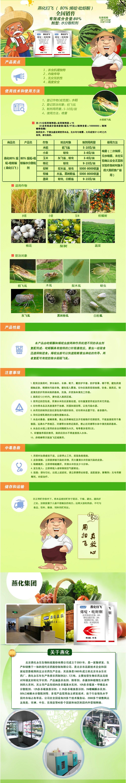 扫飞商品详情_看图王.jpg