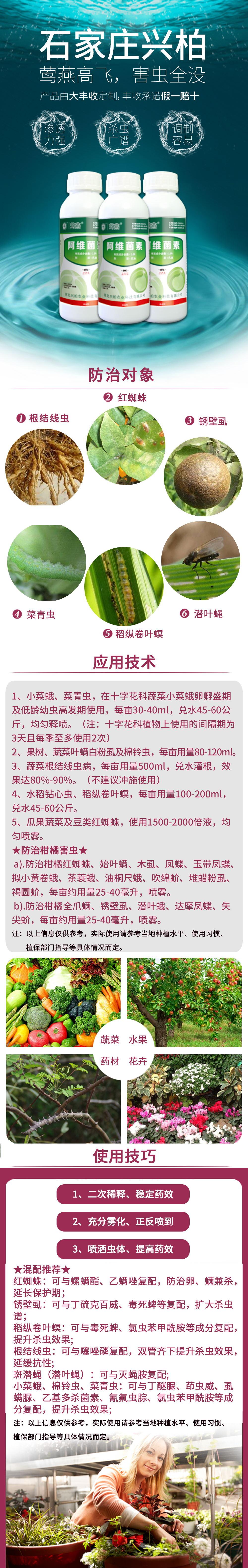 众筹商详【新】1000(2)_看图王.jpg