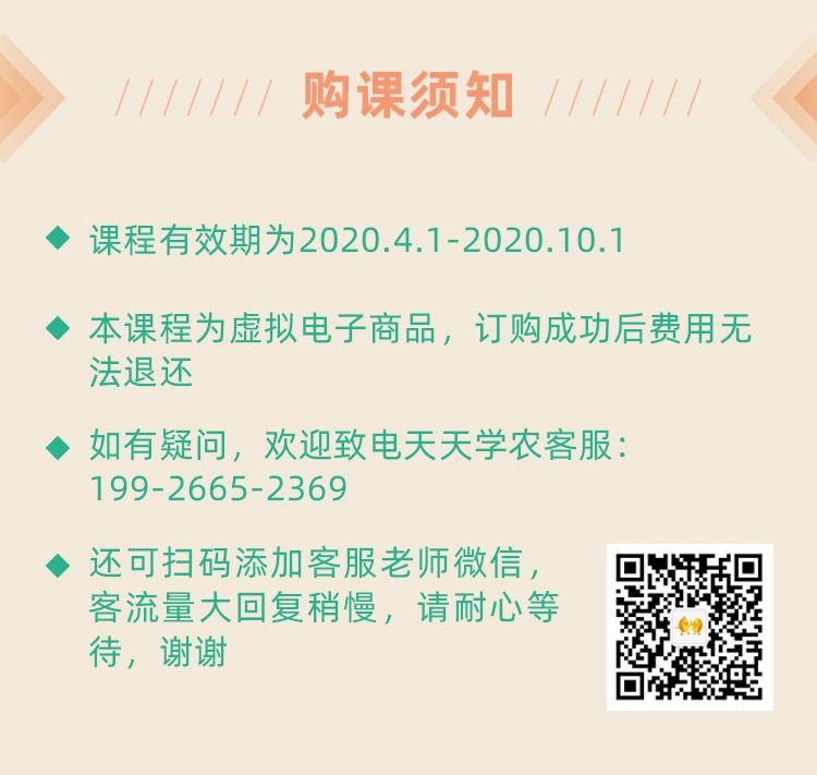 1585561671985486.jpg