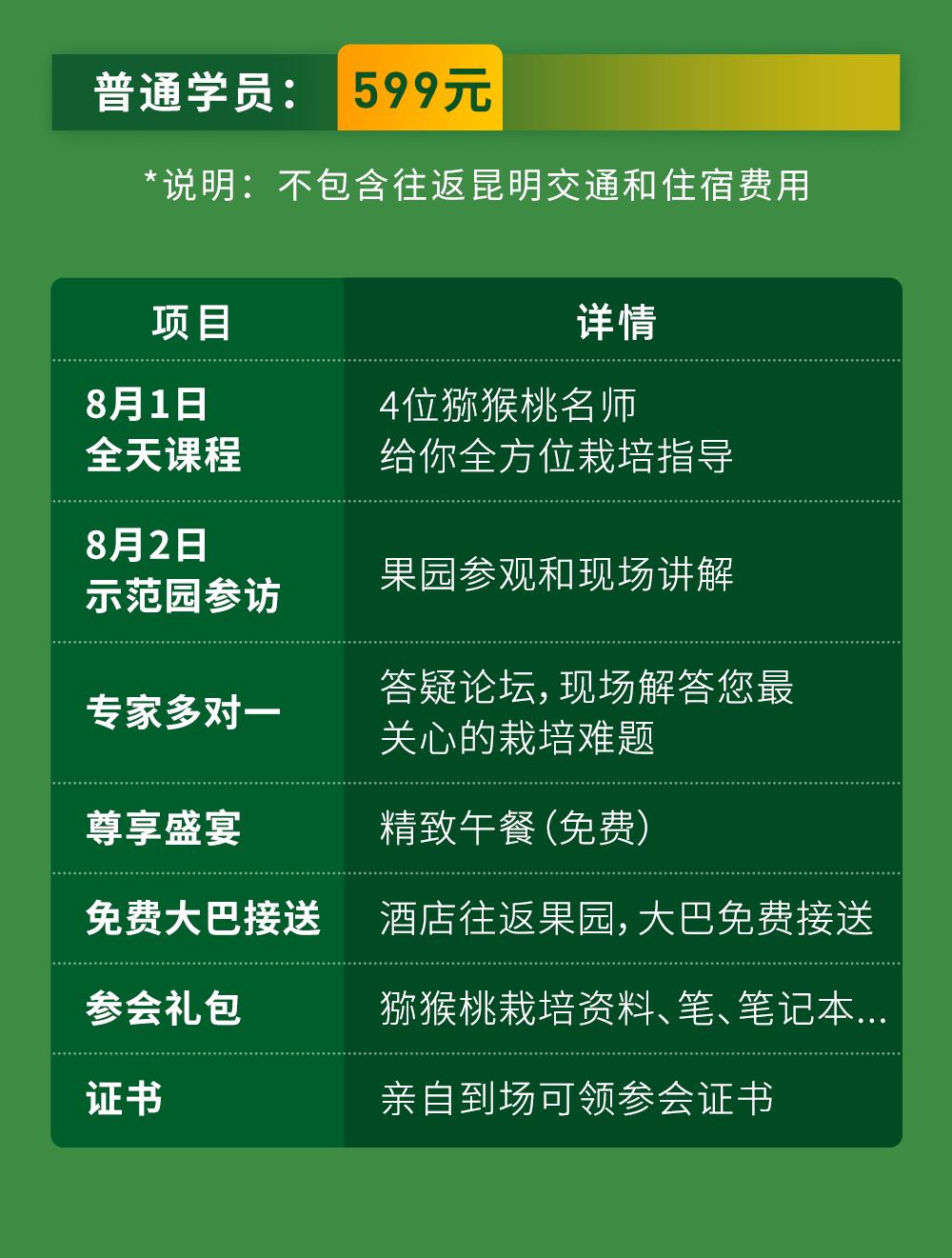 详情_11.png