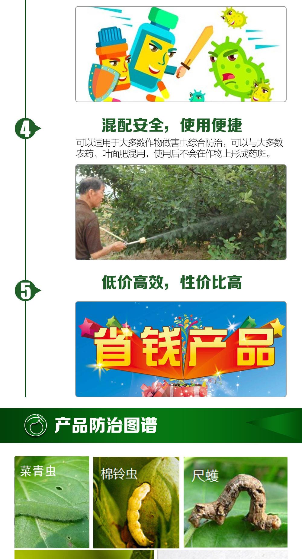 上海沪联红高氯4_03.jpg
